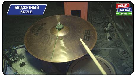 лайфхак для барабанщика