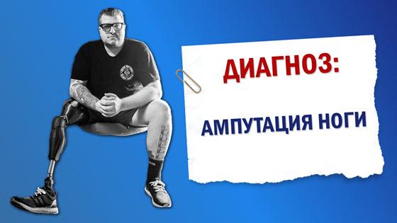 Эндрю Ткачук