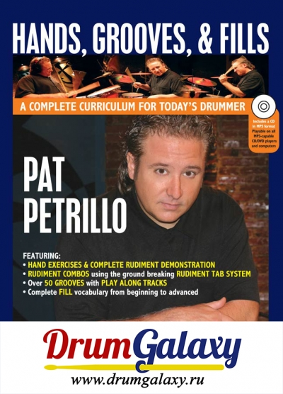 "Pat Petrillo - ""Hands, Grooves and Fills"" + CD Audio"