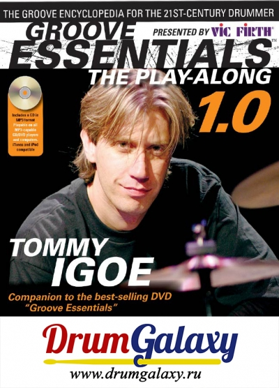 "Tommy Igoe - ""Groove Essentials"" - Буклет к DVD + CD Audio"