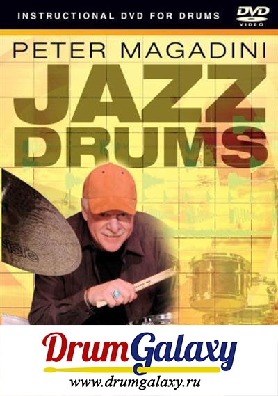 "Peter Magadini - ""Jazz Drums"""