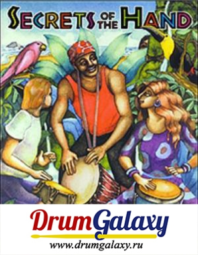 "Alan Dworsky & Betsy Sansby - ""Secrets of the Hand - Soloing Strategies for Hand Drummers"" + CD Audio"