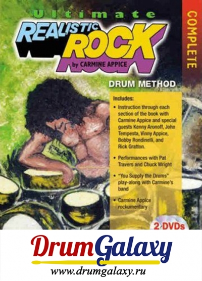 "Carmine Appice - ""The Ultimate Realistic Rock Drum Method"""
