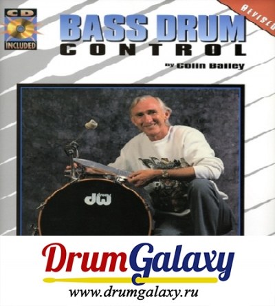 "Colin Bailey - ""Bass Drum Control"""