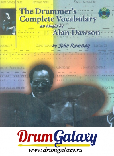 "John Ramsay - ""The Drummer's Complete Vocabulary As Taught by Alan Dawson"" + CD Audio"