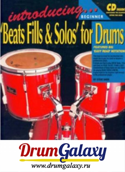 "Steve Shier - ""Introducing Beats, Fills & Solos (Drums and Drumming)"""