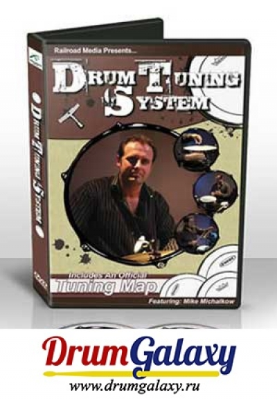 "Mike Michalkow - ""Drum Tuning System"""