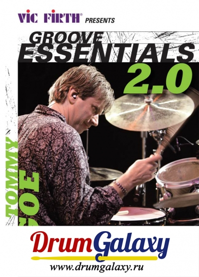 "Tommy Igoe - ""Groove Essentials 2.0"" - Буклет к DVD + CD Audio"