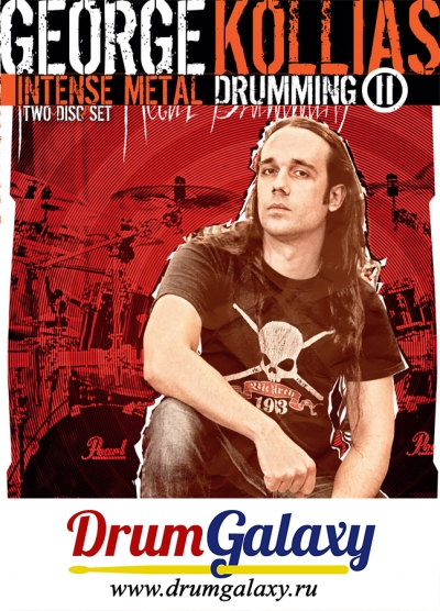 "George Kollias - ""Intense Metal Drumming 2"" - Буклет к DVD"