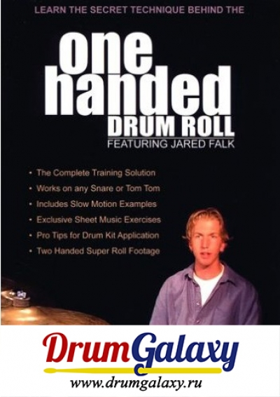 "Jared Falk - ""One Handed Drum Roll"""