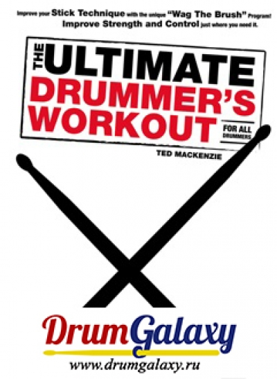 "Ted Mackenzie - ""The Ultimate Drummer's Workout For All Drummers"" - Буклет к DVD"