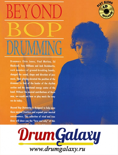"John Riley - ""Beyond Bop Drumming"" + CD Audio"