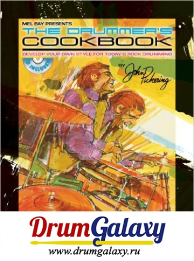 "John Pickering - ""Drummer's Cookbook"""