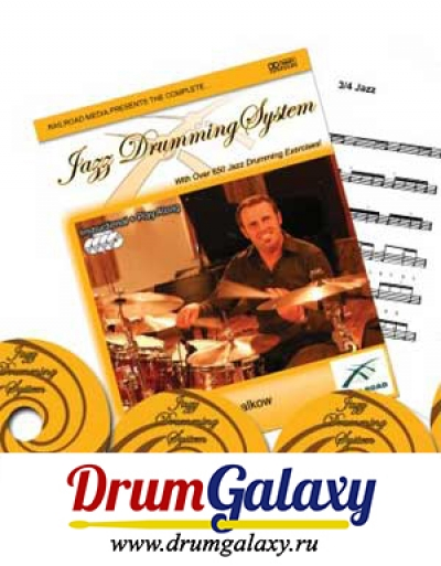 "Mike Michalkow - ""Jazz Drumming System"" - Буклет к DVD + CD Audio"