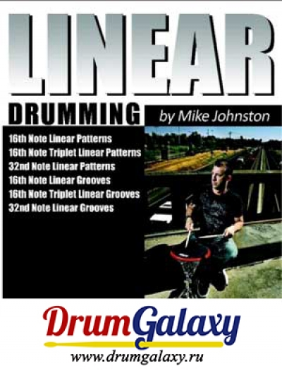 "Mike Johnston - ""Linear Drumming"""