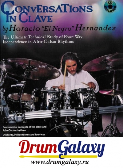 "Horacio El Negro Hernandez - ""Conversations in Clave"" + CD Audio"