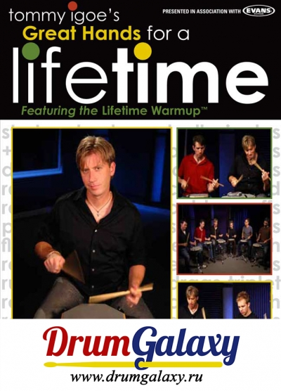 "Tommy Igoe - ""Great Hands for a Life Time"" - Буклет к DVD + CD Audio"