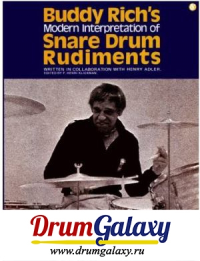 "Buddy Rich - ""Modern Interpretation Of Snare Drum Rudiments"""
